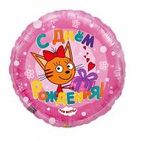 """Фольгированный шар """"Три кота"""",18""""\45 см"""