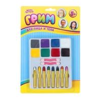 Грим для лица и тела, 8 карандашей и 8 цветов + 2 аппликатора