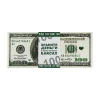 "Пачка купюр ""100$"""
