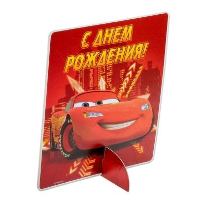 """Набор для проведения праздника """"С Днем Рождения!"""", Тачки"""