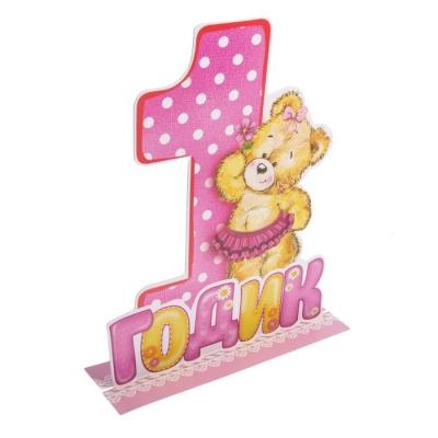 """Слово-украшение на стол """"1 годик"""" (для девочки), 28 х 38,8 см"""