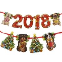 """Гирлянда на ленте """"2018"""""""