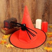 """Карнавальная шляпа """"Конус"""" с пауком, цвет красный"""
