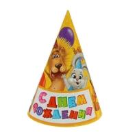 """Колпак бумажный """"С Днем рождения"""" веселая компания"""