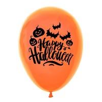 "Шар воздушный 12"" Happy Halloween, МИКС"