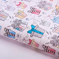 Бумага упаковочная глянцевая «Подарочки», 70 × 100 см