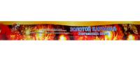 Бенгальские огни 40 см (8 шт)