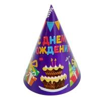 """Колпак """"С Днем Рождения!"""" торт, подарки, фиолетовый фон"""