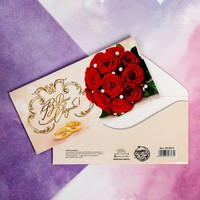 Конверт для денег, «В день свадьбы», красные розы, 16,5 х 8 см
