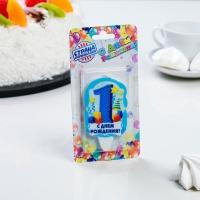 """Свеча для торта цифра «С Днём Рождения» """"1"""" голубая"""