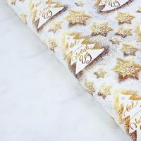 Бумага упаковочная глянцевая «Все исполнит Новый год», 70 х 100 см