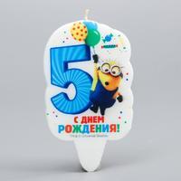 Свеча в торт цифра 5, Гадкий Я, 5 х 8,5 см