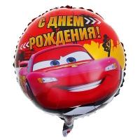 """Фольгированный шар """"С днем рождения!"""" Тачки 18''/46 см"""