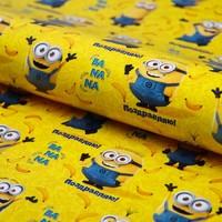 "Бумага упаковочная глянцевая  ""Banana! Поздравляю!"", Гадкий Я, 70х100 см"