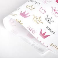 Бумага крафтовая «Для девочки», 50 × 70 см