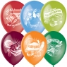 Воздушный шар Пастель (шелк)  Эмодзи Смайл