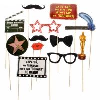 """Набор фотобутафории """"Голливудская вечеринка"""", 12 предметов"""