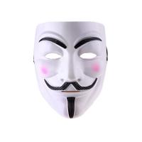 "Карнавальная маска пластик ""Гай Фокс"""