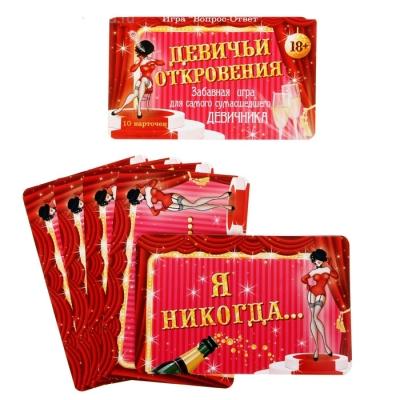 "Набор фотобутафории ""Сниму свадьбу на Iphone"""