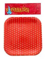 Тарелка мелкий горох красная 18 см ( набор 6 шт)