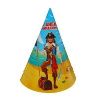 """Бумажные колпаки """"С днём рождения! Пират"""", 16 см"""