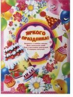 """Набор плакатов """"С Днем Рождения!"""" тортики 3 шт."""