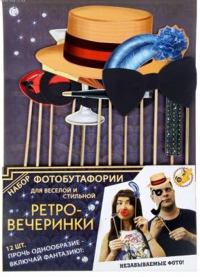 "Набор фотобутафории ""Ретро-вечеринка"", 12 предметов"