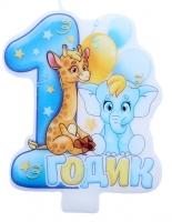 """Свеча в торт """"1 годик"""" жираф и слон мал, 8,1х10 см"""
