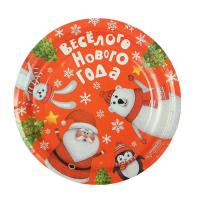 """Тарелка бумажная """"Веселого Нового года"""" дед мороз и друзья (18 см)"""