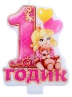 """Свеча в торт """"1 годик"""" для девочки, 8,1 х 10 см"""