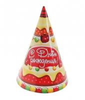 """Набор бумажных колпаков """"С Днём рождения"""" большой торт"""