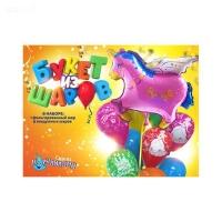 """Букет-шары """"Детский праздник! Девочки"""", набор 10 шт. + лента"""