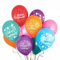 """Воздушный шар """"С днем рождением!"""", звезды 12"""""""