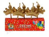 Свечи для торта Корона, 5 шт