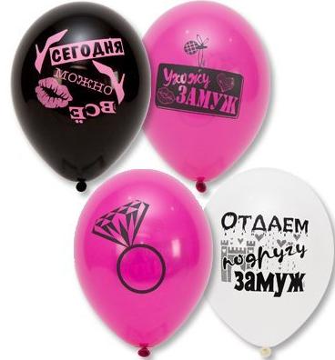 """Воздушный шар """"Девичник"""", ассортии"""
