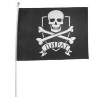 """Флаг пирата """"Пират"""", 30 х 45 см + флагшток"""