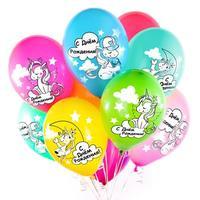 """Воздушный шар """"С днем рождения единорог"""", 30 см"""