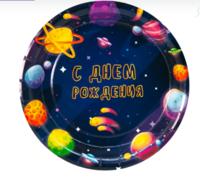 """Бумажные тарелки """"Космос"""", 18 см, 6шт"""