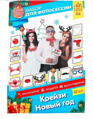 """Фотбутафория на палочке """"Крейзи новый год"""""""