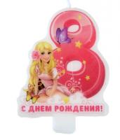 """Свеча-цифра в торт С днем рождения """"8"""""""