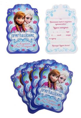 """Набор для проведения дня рождения """"Волшебное приключение"""" Холодное сердце, 26 х 30 см"""