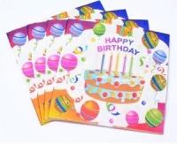 "Бумажные салфетки ""Happy Birthday! """